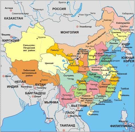 Китай как регион